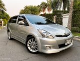 Toyota Wish 2.0 Q Limited Wagon 2008❗️
