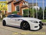 2009 BMW Z4 sDrive23i รถเปิดประทุน  วิ่ง 8x,xxx กิโล