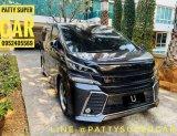 2017 Toyota VELLFIRE Z G EDITION รถตู้/MPV
