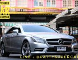 2013 Mercedes-Benz CLS250 CDI AMG Shooting Brake รถเก๋ง 4 ประตู