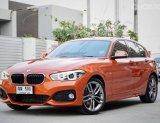 BMW 118i M-Sport Package ปี 15 วิ่งเพียง 3x,xxx กม