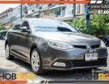 2015 Mg MG6 1.8 D รถเก๋ง 4 ประตู  สีเทา เกียร์ออโต้ ราคา 315,000 บาท