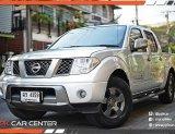2012 Nissan Frontier Navara 2.5 LE Calibre รถกระบะ