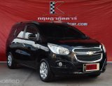 Chevrolet Spin 1.5 ( ปี2014 ) LTZ Wagon AT