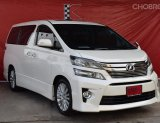 Toyota Vellfire 3.5 (ปี 2012 ) Z