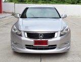 ขาย :Honda ACCORD 2.0 E i-VTEC  ติดแก๊ส สภาพป้ายแดง
