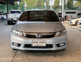 Honda CIVIC 1.8 E i-VTEC NAVI ปี2013 สีเทา เกียร์ออโต้