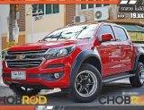 2018 Chevrolet Colorado 2.5 LT รถกระบะ  สีแดง เกียร์ธรรมดา