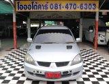 ขายรถ  Mitsubishi LANCER 1.8 SEi ปี2010 บ63/24