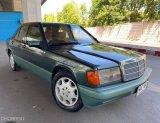 รถสวยมาก สวยจริงๆ พร้อมใช้