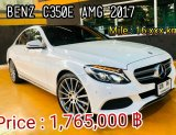 Benz C350e AMG ออกห้างปลายปี2017