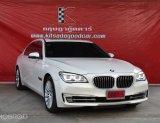BMW 730Ld 3.0 F02 (ปี 2015) Sedan AT