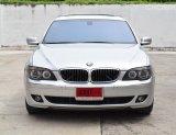 ขาย BMW SERIES 7
