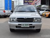 ขาย Mazda Fighter 2.5 Super Saloon