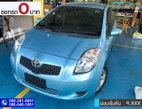 📌📌2007 TOYOTA Yaris 1.5 ES (AT)