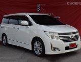 Nissan Elgrand 2.5 (ปี 2011) High-Way Star VAN AT