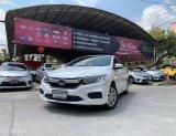 ขายรถมือสอง 2017 Honda CITY 1.5 S i-VTEC Sedan AT