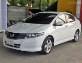 ขายรถมือสอง ปี11 HONDA CITY 1.5V สีขาว รถมือเดียว รถมือสอง