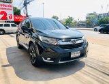 ขายรถมือสอง 2017 Honda CR-V 2.4 EL 4WD รถเก๋ง 5 ประตู