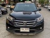 2013 Honda CR-V 2.4 EL 4WD SUV  รถมือสอง