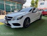 2013 Mercedes-Benz E200 Sport รถเก๋ง 4 ประตู  รถมือสอง