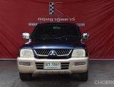 ขายรถมือสอง  Mitsubishi Strada MEGA CAB GLX