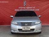 ขาย Honda CITY 1.5 S i-VTEC ฟรีดาวน์