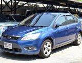 ขายรถ 2011 Ford FOCUS 1.8 Finesse รถเก๋ง 5 ประตู