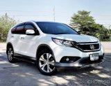รถมือสอง 2013 Honda CR-V 2.4 EL 4WD SUV
