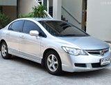 ขายรถ 2013 Honda CIVIC 1.8 E i-VTEC รถเก๋ง 4 ประตู