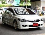 ขายรถ Honda CIVIC 1.8 E Sport Pearl ปี2012รถเก๋ง 4 ประตู