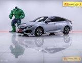 1K-168  Honda Civic 1.8 โฉม (16-20) เกียร์ AT ปี 2017 รถมือสอง