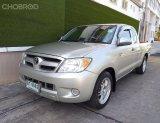 Toyota Vigo Extracap 2.5 ปี 2005 รถมือสอง