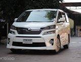 รถมือสอง 2013 Toyota VELLFIRE 2.4 V รถตู้/MPV