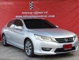 ขายรถมือสอง  Honda ACCORD 2.4 EL i-VTEC ปี2013