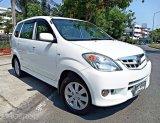 Toyota Avanza 1.5 E ปี 2011  รถยนต์มือสอง