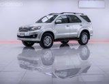 2014 Toyota Fortuner 2.7 V SUV  ตลาดรถรถมือสอง