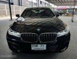 BMW #730LD ปี 2016 จด 18 รถมือสอง