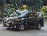 2015 Toyota VELLFIRE 2.5 Z G EDITION รถตู้/MPV   รถยนต์มือสอง