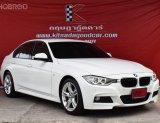 ขาย BMW SERIES 3  รถมือสองราคาดี