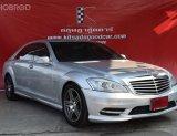 🏁  Mercedes-Benz S350 CDI  3.0 ปี 2010 รถยนต์มือสอง