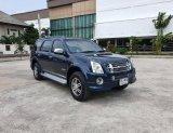 ขายรถ ISUZU MU-7 3.0 Primo(VGS) Super Platinum i-Genii ปี 2010