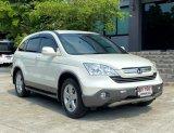 ราคากลาง รถมือสอง ❤️ HONDA CRV 4WD 2010 ❤️