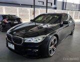 2016 BMW 730Ld ที่สุดของความหรูหรา รีบจองให้ทัน รถมือสองราคาดี