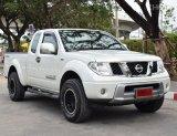 ขายดีรถมือสอง Nissan Frontier Navara 2.5 ( ปี 2012 ) KING CAB Calibre SE Pickup MT