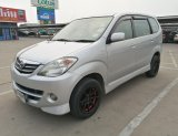 ขายรถ Toyota Avanza 1.5 E ปี 2011