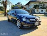 ขายรถ Mercedes Benz C180 1.6 CGi COUPE AMG Dynamic โฉม W204  ปี 2013
