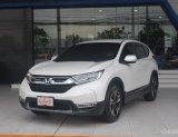 ขายรถ HONDA CR-V 1.6 ขับ2 ดีเซล ปี 2017