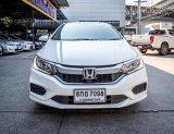 รถมือสองราคาดี : Honda City 1.5 S (MNC) A/T 2017
