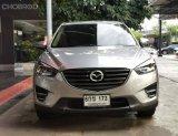 ซื้อขายรถมือสอง 2017 Mazda CX-5 XDL SUV